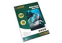 Фотобумага Crystal матовая, A4, 200 г/м, 50 шт
