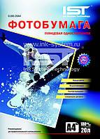Фотобумага IST глянцевая, 180 г/м2, A4, 20 л (G180-20A4)