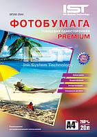 Фотобумага IST Premium глянцевая, 260 г/м2, A4, 20 л (GP260-20A4)