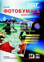 Фотобумага IST матовая, 170 г/м2, A4, 50 л (M170-50A4)