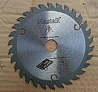 Круг отрезной по дереву с твёрдосплавной напайкой Master 140/20 мм