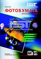 Фотобумага IST матовая, двухсторонняя, 140 г/м2, A4, 50 л (MD140-50A4)