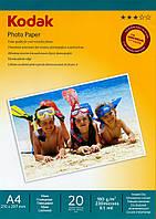 Фотобумага Kodak, глянцевая, 180 г/м2, A4, 20 л, карт. упаковка (CAT5740-800)