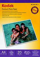 Фотобумага Kodak, глянцевая, 200 г/м2, A4, 20 л, карт. упаковка (CAT5740-804)