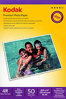 Фотобумага Kodak, глянцевая, 200 г/м2, A6 (10x15), 50 л, карт. упаковка (CAT5740-808)