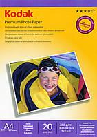 Фотобумага Kodak, глянцевая, 230 г/м2, A4, 20 л, карт. упаковка (CAT5740-810)