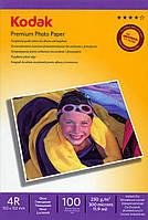 Фотобумага Kodak, глянцевая, 230 г/м2, A6 (10x15), 100 л, карт. упаковка (CAT5740-812)