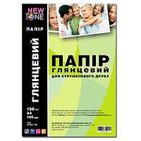 Фотобумага NewTone, глянцевая, 150 г/м2, A4, 100л (G150C.100)