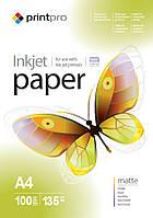 Фотобумага PrintPro матовая, A4, 135 г/м, 100 шт (PME135100A4)