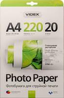 Фотобумага Videx двухсторонняя, глянцевая, A4, 220 г/м, 20 шт (GGA4 220/20)