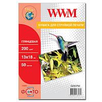 Фотобумага WWM, глянцевая, 200 г/м2, 13х18, 50л (G200.P50)