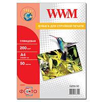 Фотобумага WWM, глянцевая, 200 г/м2, A4, 50л (G200.50)