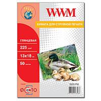 Фотобумага WWM, глянцевая, 225 г/м2, 13х18, 50л (G225.P50)