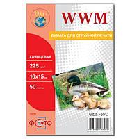 Фотобумага WWM, глянцевая, 225 г/м2, A6 (10х15), 50л (G225.F50/C)