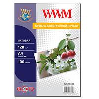 Фотобумага WWM, матовая, 120 г/м2, A4, 100л (M120.100)