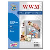 Фотобумага WWM, с магнитной подложкой, матовая, A4, 5л (M.MAG.5)