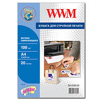 Фотобумага WWM, самоклеящаяся, матовая, 100 г/м2, А4, 20л (SA100M.20)