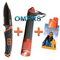 Набор для выживания Gerber Bear Grylls фонарь + нож + пончо