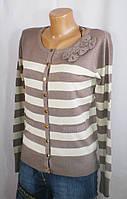 Стильный яркий свитер-кофта