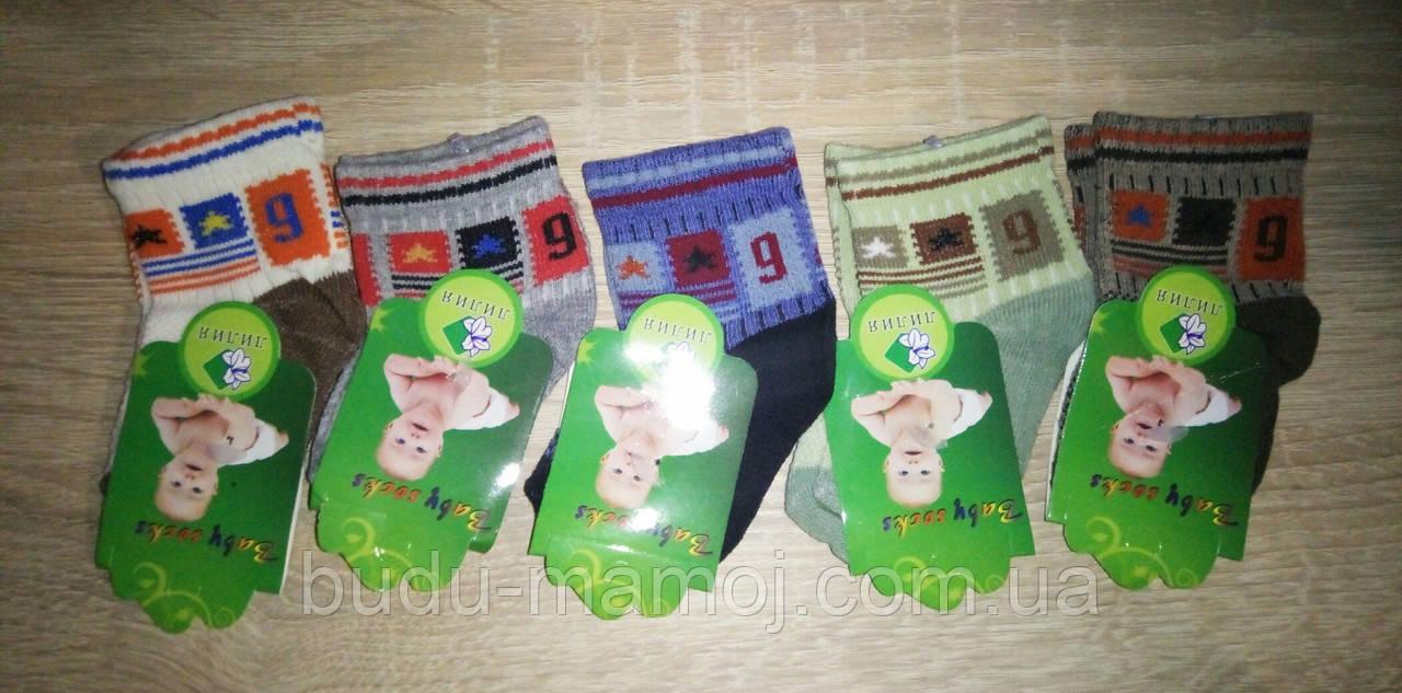 Носочки для новорожденных хлопок в роддом