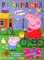 """Раскраска А4 """"Peppa Pig"""" 126 наклеек, фото 1"""