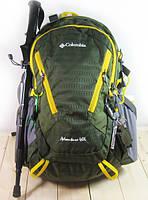 Туристический рюкзак Columbia темно-зеленый