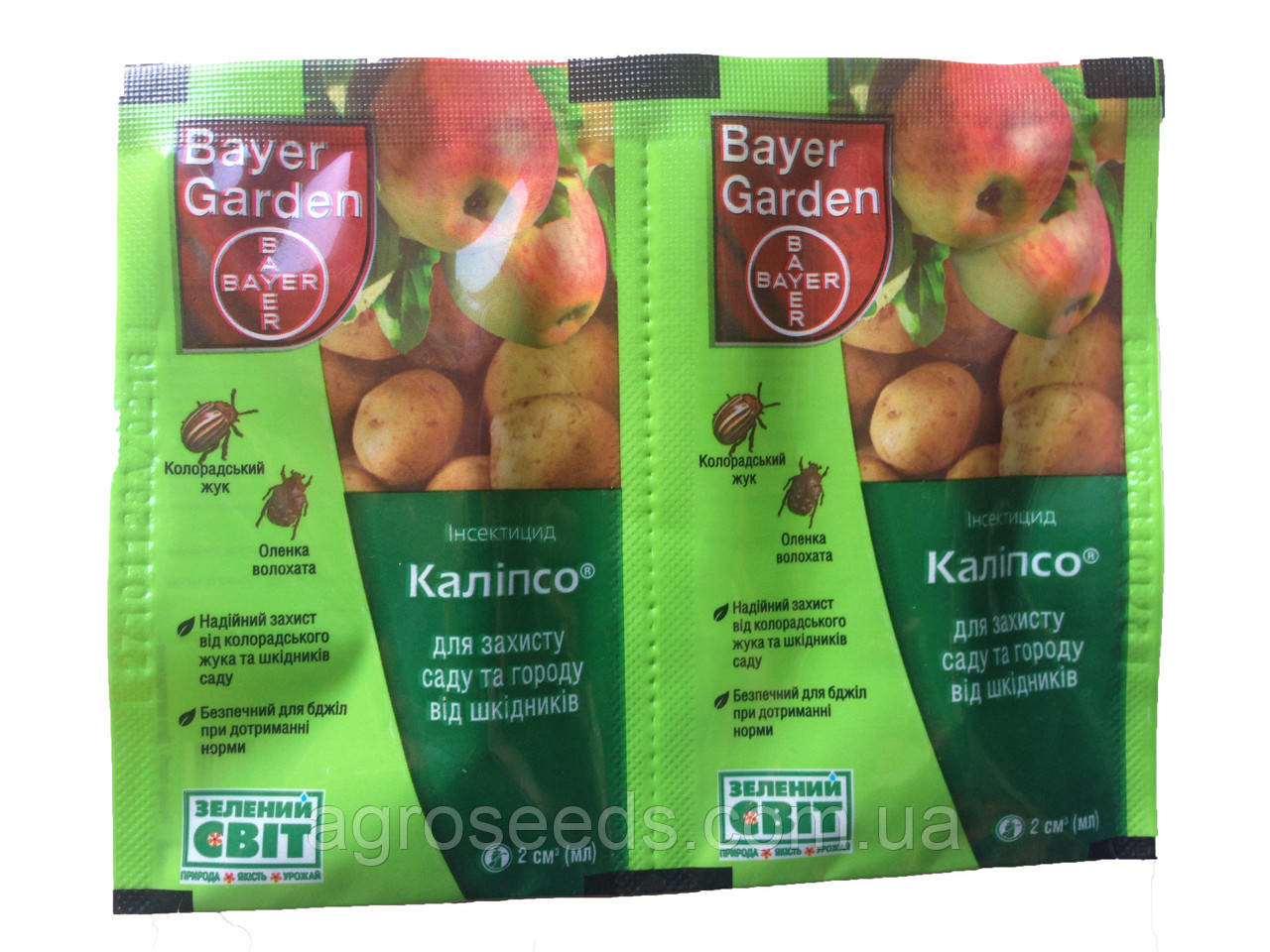 (00150) Инсектицид Калипсо 2 мл (дешевый)