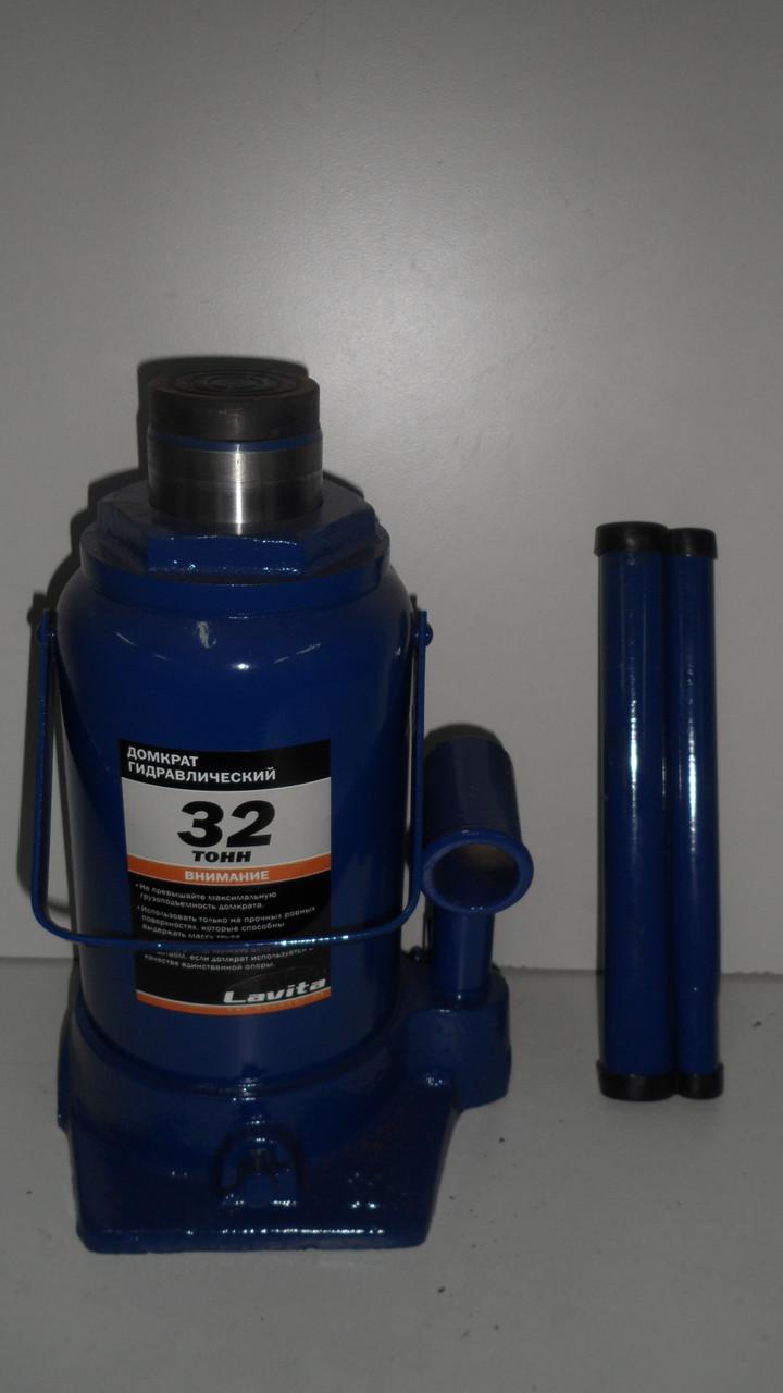 Домкрат бутылочный гидравлический Lavita 32,0 т