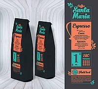 """Кофе в зернах """"Santa Maria Espresso"""" свежая обжарка"""