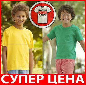 ДЕТСКАЯ ФУТБОЛКА МЯГКАЯ от 1 до 15 лет ХЛОПОК 015
