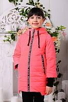 Весенняя  стильная куртка на подростка