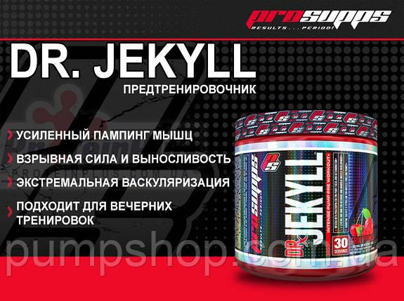 Предтренировочный комплекс ProSupps Dr. Jekyll 30 порц., фото 2