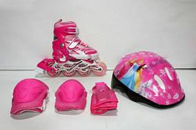 Ролики роликовые коньки + защита + шлем раздвижные безшумные Новые