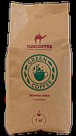 Кофе молотый зеленый с имбирем, 1кг