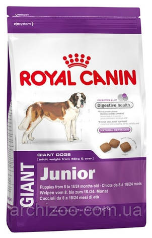 Royal Canin Giant Junior 17 кг для щенков гигантских пород старше 8 месяцев, фото 2