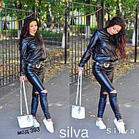 Женский  кожаный костюм куртка+лосины. Материал эко кожа. Размер 42-44;44-46