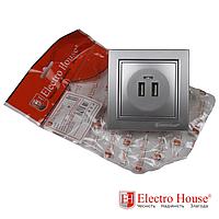 Розетка USB серебро Enzo EH-2530-ST