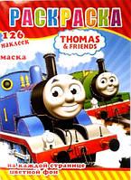 """Раскраска А4 """"THOMAS&FRIENDS"""" 126 наклеек"""
