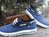 Летняя мужская кожаная обувь Lacoste
