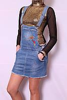 Женский стильный джинсовый сарафан (код)