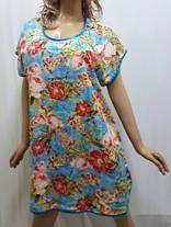 Штапельное платье-кимоно, Харьков, фото 3