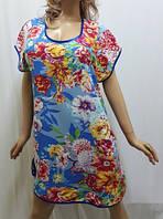 Штапельное платье-кимоно, Харьков синяя