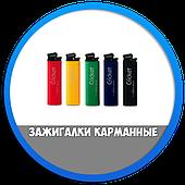 USB- зажигалки, зажигалки для курения