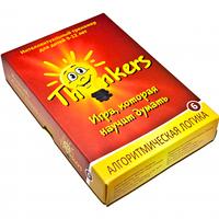 Алгоритмы для детей 9-12 лет (русский язык). Игра настольная,  Thinkers
