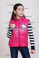 Синтепоновая детская жилетка для девочки. Весна-осень