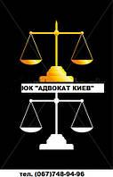 Недійсність угоди, укладеної внаслідок обману