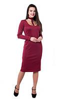 Женское платье новинка Кларисса элегантное, классическое размеры 42, 44, 46, 48, 50, 52, 54, 56 бордовое