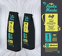 """Кофе в зернах """"Santa Maria Soft"""" свежая обжарка"""