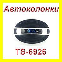 Автоколонки UKC TS-6926 комплект 2 шт.!Акция