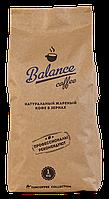 Кофе зернвой Balance 1 кг